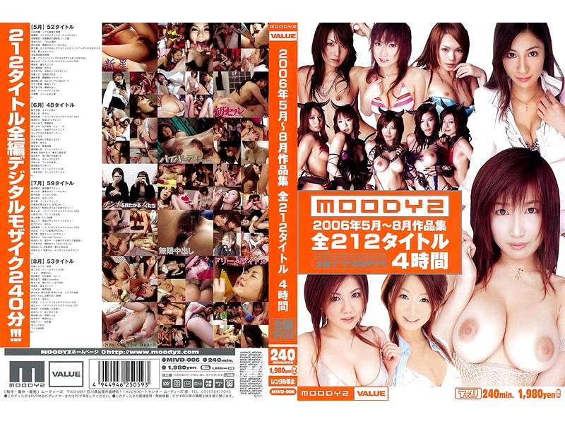MOODYZ 2006年5月~8月作品集