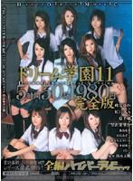 (mivd011)[MIVD-011] ドリーム学園11 ダウンロード