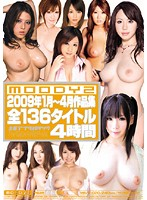 MOODYZ 2009年1月〜4月作品集 ダウンロード