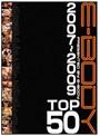 E-BODY2007~2009TOP50