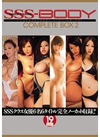SSS-BODY COMPLETE BOX 2