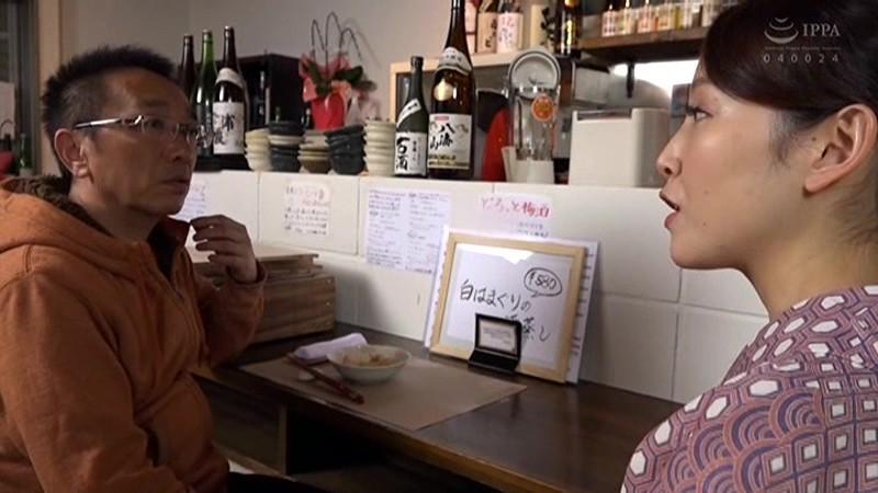美人で評判のお店 おでん屋の天然お女将さんがAVデビュー 藤井麻未 の画像20