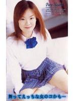 (mlh015)[MLH-015] Pure Heart 木下舞 ダウンロード