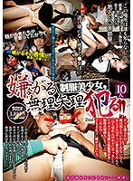 (mmb00100)[MMB-100] 嫌がる制服美少女を無理矢理犯る!2nd ダウンロード