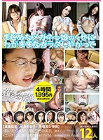 (mmb00122)[MMB-122] まじめなメガネっ娘のくせにわがままなカラダしやがって ダウンロード