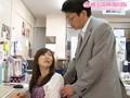 (mmb00172)[MMB-172] 職場で上司にセクハラされ放題のわけありパート妻たち ダウンロード 13