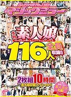 素人ナンパAV No.1宣言!2016年下半期…