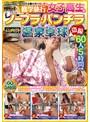 静岡県富●旅館で隠し撮り 修学旅行女子校生のノーブラ・パンチラ温泉卓球盗撮 60人5時間収録
