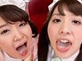 [MMKR-001] 空前絶後のモノ凄いWフェラ 桜木優希音・浅田結梨
