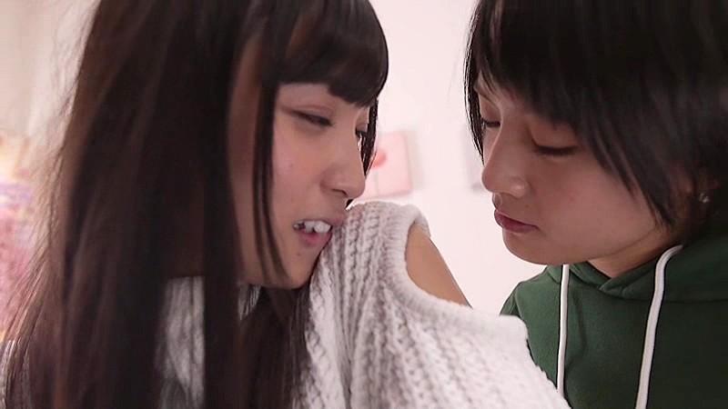 百合の告白「ごめん、愛してる」 向井藍 栄川乃亜 の画像20