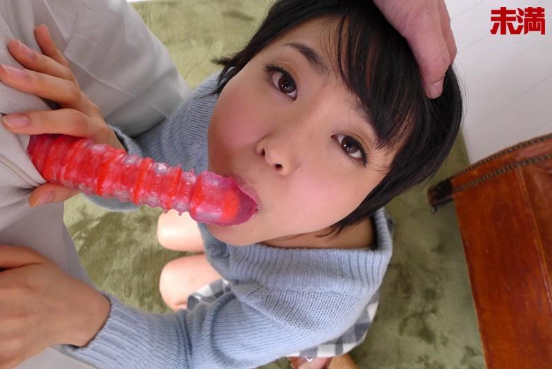 奥菜莉乃 (おきなり…