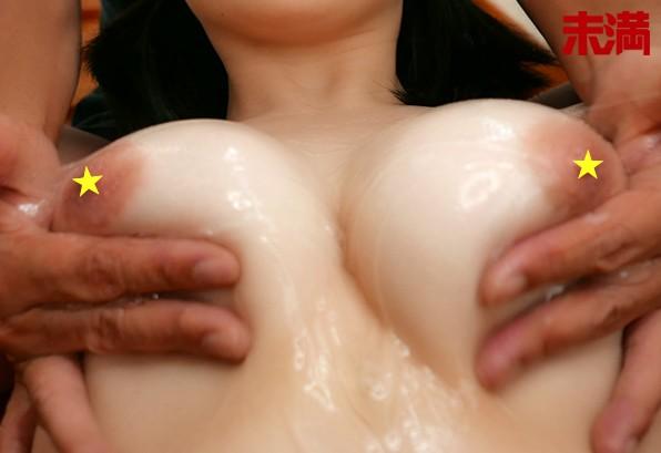 『AV無理』 妃宮侑里 新18才グラドルの卵 ぷりんぷりんGカップのマシュマロ巨乳完全騙し揉み の画像5