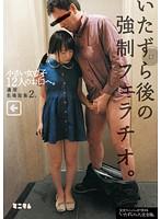 AV女優動画(た行)