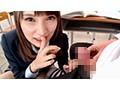 小悪魔挑発美少女 坂咲みほ 5