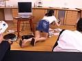 友人の姉 石黒京香 2