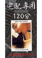 (mpj004)[MPJ-004] 宅配専用 4 ダウンロード