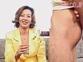 熟女童貞狩り 葵夏生3
