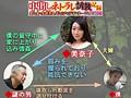 中出しネトラレ調教記録 愛する妻の失踪翌日、送られてきたビデオレター 桐島美奈子 10