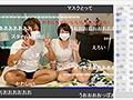 妻がBBQでヤリサーに中出しされまくってる動画をネットで発見してしまった 涼川絢音 10