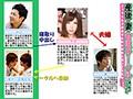http://pics.dmm.co.jp/digital/video/mrss00039/mrss00039jp-1.jpg