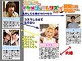 http://pics.dmm.co.jp/digital/video/mrss00046/mrss00046jp-1.jpg