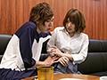 [MRSS-048] パートを始めた妻が職場のバイトたちに寝取られ中出しされまくっていた 麻里梨夏