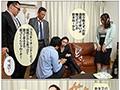 性格が悪すぎる社長の息子がうちに来て散々家の悪口を言って妻を怒らせたのち、妻は寝取られました 美波沙耶 画像5