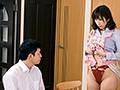 (mrxd00005)[MRXD-005] 「親父の再婚相手を親父が不在の日中に連日調教しまくっていたらやりすぎてドマゾになりました」 彩奈リナ ダウンロード 1