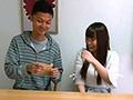 [MRXD-051] 東京・池袋 カップル盗撮!?ラブラブカップルさん「おウチついていってもいいですか?」ついでに彼女にナイショでこっそりSEX覗かせてください。