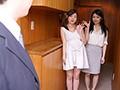 [MRXD-061] お義母さん、よっ嫁の妊娠中だけ代わってください…。