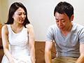 神プロジェクト 童貞青年たちへ ウチの妻 貸し出します。 まほさん(29歳)専業主婦のサムネイル