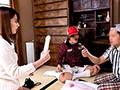 [MRXD-084] デカチン少年ウマオ君の近所のおばさんドマゾ化計画。4 帰省旅行編 波多野結衣