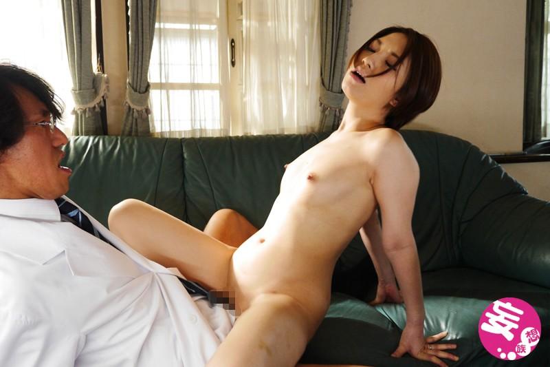 催眠調教 美人若妻は淫薬の餌食 水樹りさ の画像3
