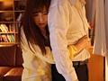 (mste00003)[MSTE-003] あなたに抱かれたい 愛される資格のない私の淫ら 栗林里莉 ダウンロード 1