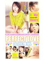PERFECT LOVE 由月理帆 ダウンロード
