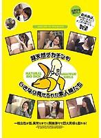 (mtv00043)[MTV-043] 超天然デカチンをいきなり見せられた素人娘たち ダウンロード