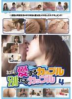 (mtv00079)[MTV-079] もっこりテレビ的愛するカップル別れるカップル4 ダウンロード