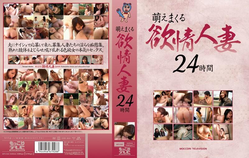 花嫁、結城みさ出演の無料熟女動画像。萌えまくる欲情人妻24時間