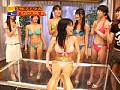 美巨乳アイドルたちの全力ビキニ坂 1 サンプル画像 No.6