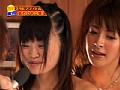 美巨乳アイドルたちの全力ビキニ坂 1 サンプル画像 No.2