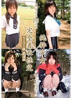 「無垢」特選四時間 純粋少女×完全着衣性交セーラー服厳選版