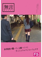 女子校生が履いている紺ハイソにすごくムラムラしちゃうんです ダウンロード