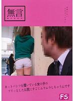 ホットパンツを履いている女の子のプリッとしたお尻にすごくムラムラしちゃうんです