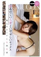 (mugon00136)[MUGON-136] 艶めかしい人妻といやらしいセックス THE4時間 他人のオンナと肉体関係 ダウンロード
