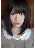 (mukd00325)[MUKD-325] フリルの服とセーラー服の少女に大量中出し そのか ダウンロード