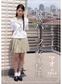 小さい頃にベトナムからやってきました。純粋無垢な敏感ハーフの女子校生。 マオ