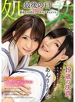 https://image.mgstage.com/images/shirouto/siro/3776/pb_p_siro-3776.jpg