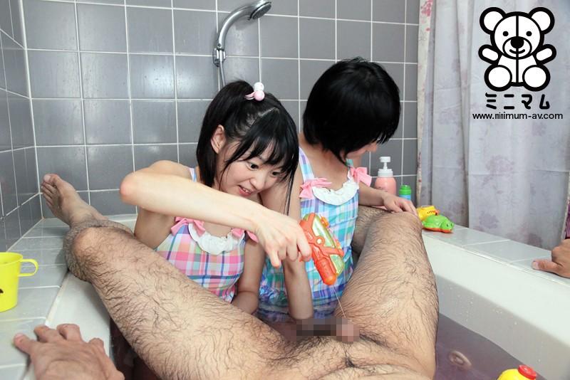 小さい女の子をひとりじめ。このはとあんりの200%ロ○ータ淫語。 の画像3