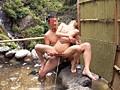 本物中出し。子作り温泉旅行。りな147cm(無毛)