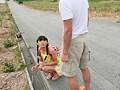 ひと夏の旅の思い出。南の島で見つけた小さい女の子に欲望のままに本物中出し。少女交換スワッピング編。りな147cm「無毛」 1